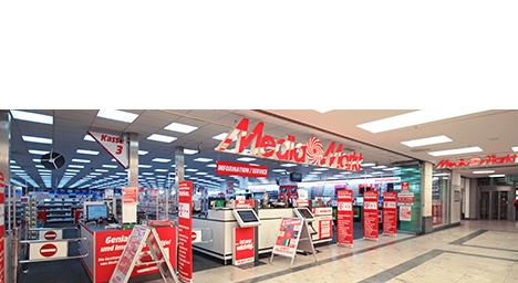 Media Markt Weihnachtsfeier.Ihr Mediamarkt Aschaffenburg City City Galerie