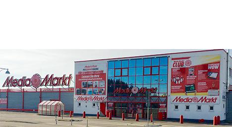 Entfernungsmesser Media Markt : Unsere marktinformationen für bad dürrheim