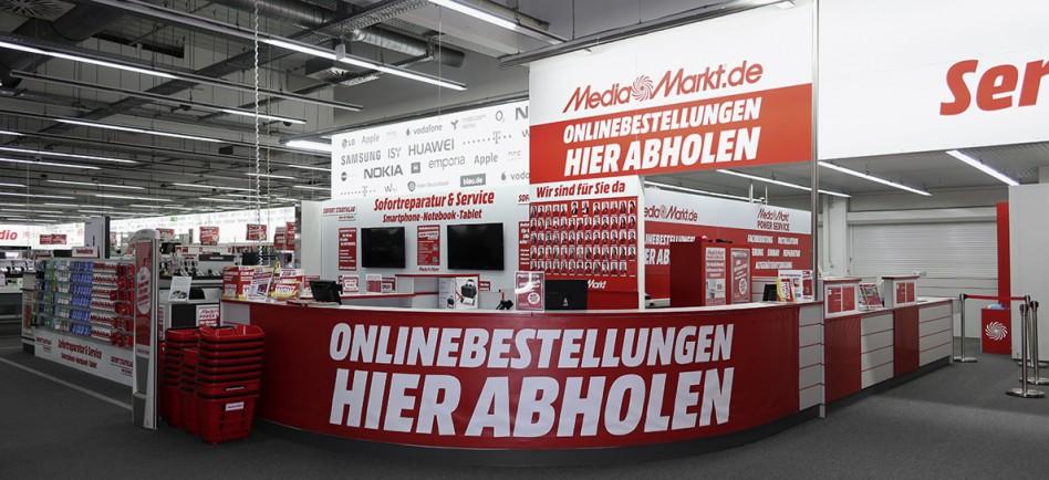 Bildergalerie MediaMarkt Bremen (Weserpark)