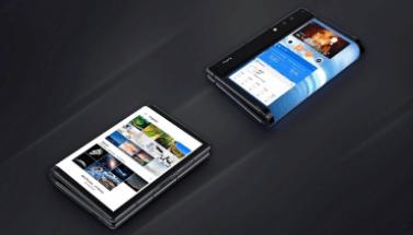 Entfernungsmesser Mit 9 Buchstaben : Blackberry keyone smartphone mit tastatur trends themen